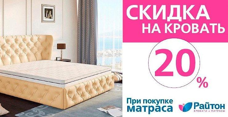 Кровать полуторка с матрасом   новосибирск
